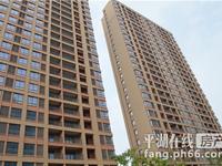 北国之春高层13楼74平方2室1厅1卫,毛坯,带双阳台,售价86万