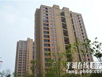 出售北国之春2室1厅1卫74平米84万住宅