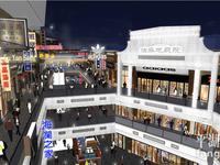 新城吾悦广场皇后大道3号楼3楼可经营各种美食,出售百货