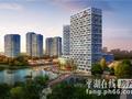 泛华·东福城效果图