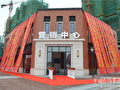 泛华·东福城项目现场