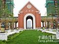 泛华·东福城实景图