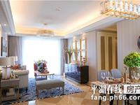 城南高档新区,3室2厅2卫 黄金楼层 看房13575322626