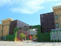 杭州湾新经济园写字楼招商