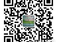 文丰花苑,东湖景区,交通方便,直接,一口价112万