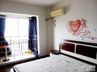 星洲阳光城单身公寓70年产权可入户口