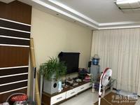 出售长丰花苑3室2厅2卫123平米105万住宅豪华装修