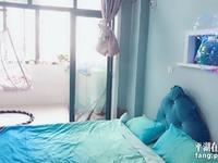 出租:南苑一品单身公寓朝南精装全配1500/月