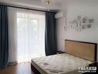 出租:尚锦花苑单身公寓16楼朝南精装全配1300/月