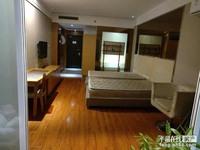 出租:新天地酒店式公寓豪装全配带厨房1800/月