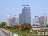 南市新区吾悦商圈旁,总工会大厦A座17楼1200平方出租,可以整租也可分租,价优