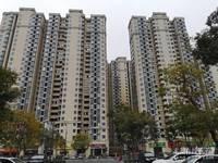 出售龙湫湾 小龙3室2厅1卫100.92平米170万住宅