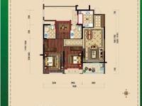 滨江万家花城 3室2厅2卫,特价房 ,可贷款
