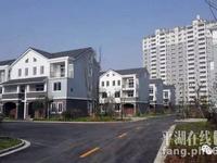 A沐阳西区,多层3楼,60平,东边套,车库9平,79.8万