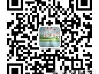 滨江锦湖苑,现房,高档小区,环境一流,地下车位一只,直接