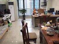 瑞丰单身公寓复式办公装修看房联系782911