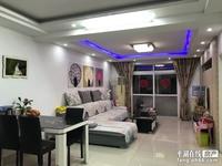出售清波公寓3室2厅2卫116平米143万住宅