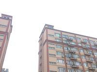 九龙单身公寓