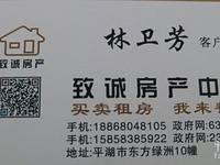 尚锦花园精装修别墅低价出售