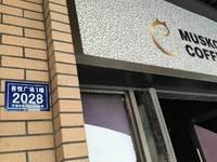出售平湖新城吾悦广场51平米125万商铺