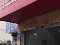 出售紫金华庭旁佳业花苑门口北站路580号50平复式98万商铺