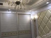 出售耀江 海德城3室2厅2卫131平米面议住宅562822