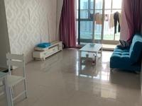 出租滨江 万家花城4室1厅2卫89平米650元/月住宅