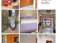 急售尚锦花园2室2厅1卫80平米开价96.8万住宅