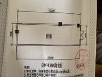 出售平湖新城吾悦广场64.79平米8500万商铺