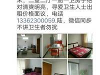 出租启元小区2室2厅1卫85平米面议住宅