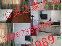 兴平壹号公寓全套面南1400元