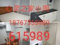 瑞丰广场公寓1500元