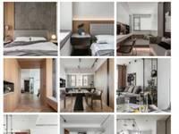 出售华丰小区3室2厅2卫131平米168万住宅