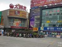 出售大润发商铺2400平米2000万商铺