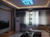 金色华庭3室2厅2卫豪华装修家具家电齐全房子出租