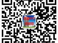 东方绿洲,全新房,位置好,便宜出售,18258385850一775850