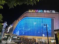 出租平湖新城吾悦广场118平米8800元/月商铺