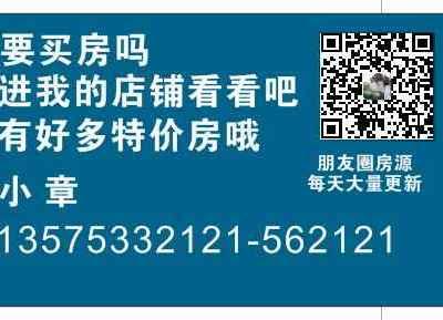 彩红公官 彩红广场 89加汽车位10楼关注微信朋友圈天天有新