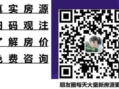 滨湖新村73 12满2年 关注微信朋友圈每日大量更新新房源
