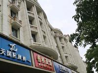滨湖新村出售5楼132平方加20平方