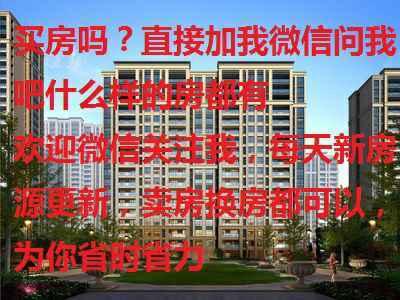 文丰花苑小高层112平方有钥匙户型好