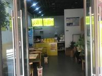 转租平湖新城吾悦广场1楼41平米6000元/月商铺