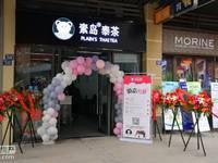 出售平湖新城吾悦广场60平米1.1万商铺