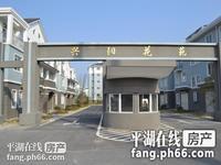 出售兴阳花苑3室2厅2卫138平米142.8万住宅