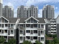 三港嘉苑,3居舒适户型,一万元一个平方!