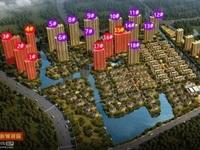 滨江锦湖园,6楼,前面无遮挡,117平,4房2卫,送车位,185万,有钥匙