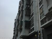 出售悦心公寓3室2厅2卫98万住宅