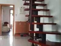 优质双东湖学区房,紧邻东湖和瑞丰,精装满五唯一,过户便宜,可落户读书