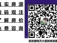 海胡城2期127平加车位满2年精装,更多房源请关注朋友圈微信