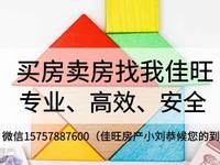 出售香堤绿都3室2厅2卫127平米147.8万住宅